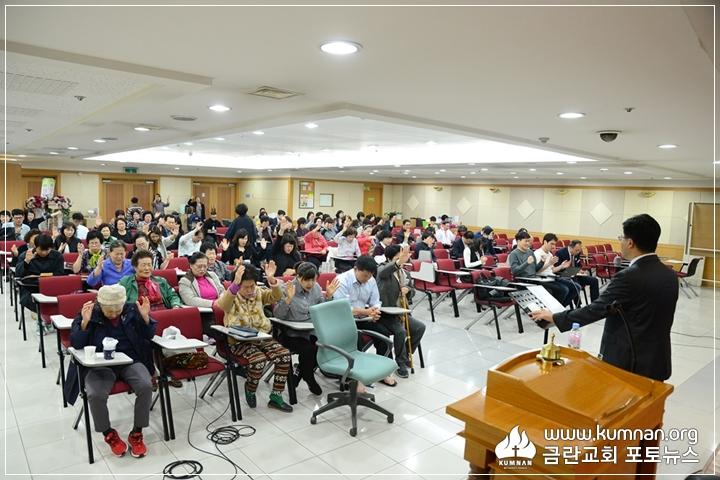 17-1029북한선교특강19.JPG