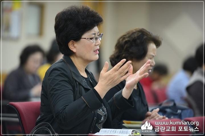 17-1029북한선교특강3.JPG