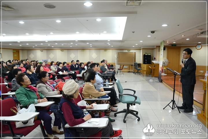 17-1029북한선교특강8.JPG