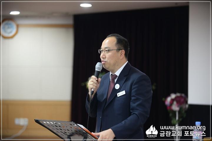 17-1029북한선교특강1.JPG