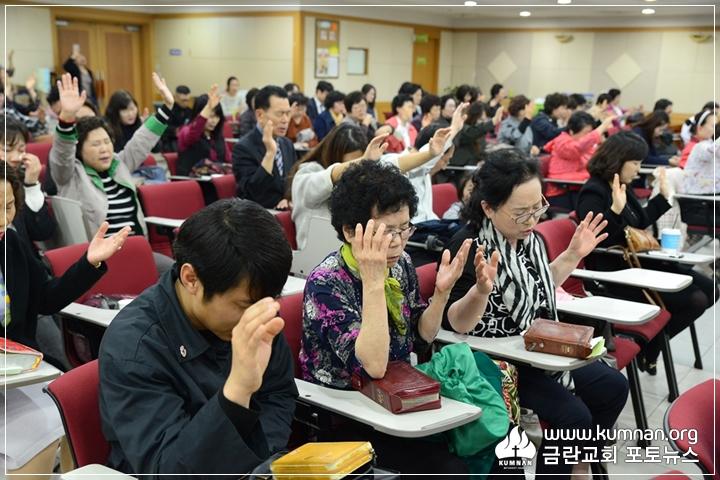 17-1029북한선교특강21.JPG
