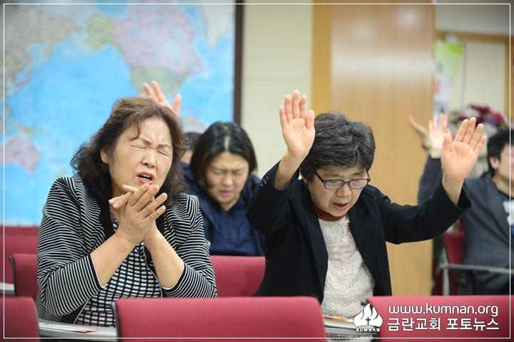 17-1029북한선교특강18.JPG