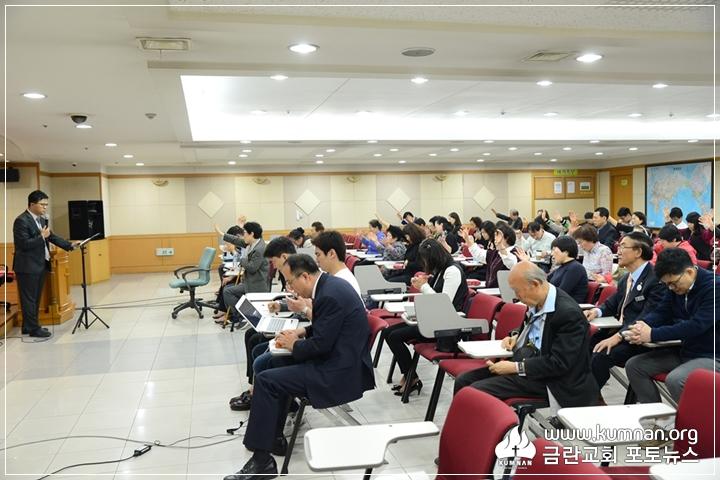 17-1029북한선교특강23.JPG