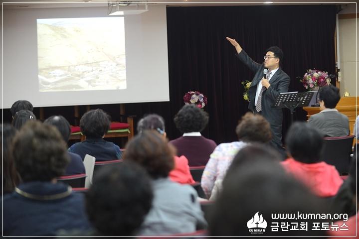 17-1029북한선교특강13.JPG