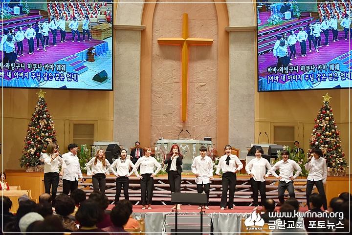 19-0109부흥성회29.JPG