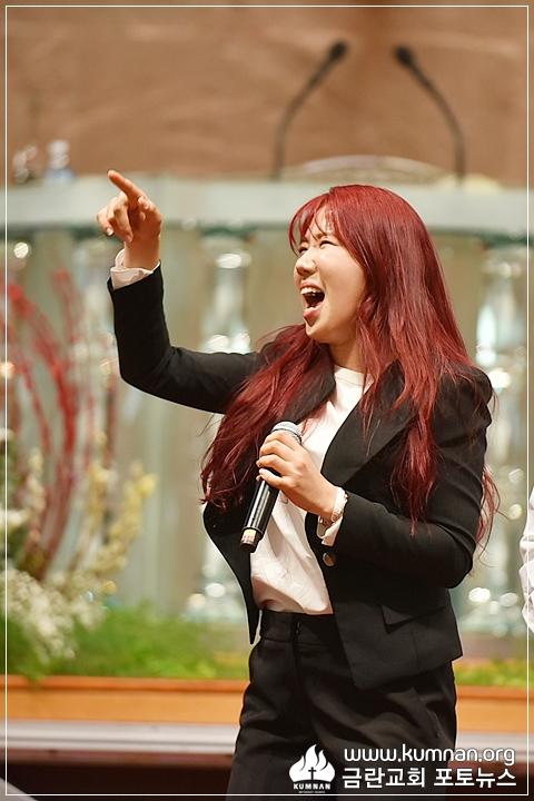 19-0109부흥성회30.JPG