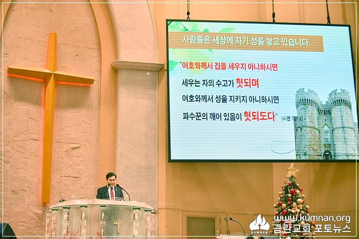 19-0107부흥성회20.JPG