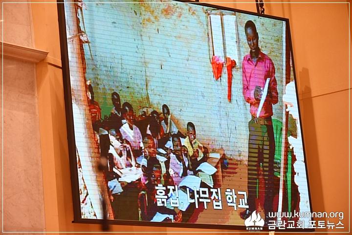 19-0109부흥성회57.JPG