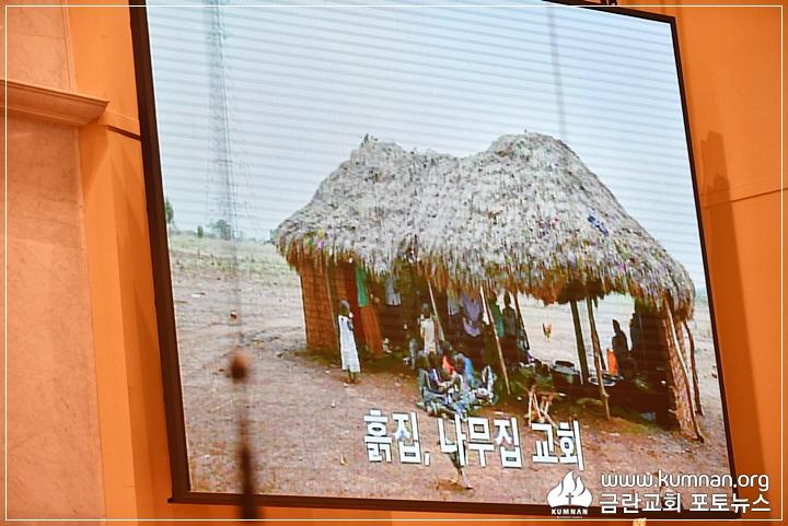 19-0109부흥성회59.JPG