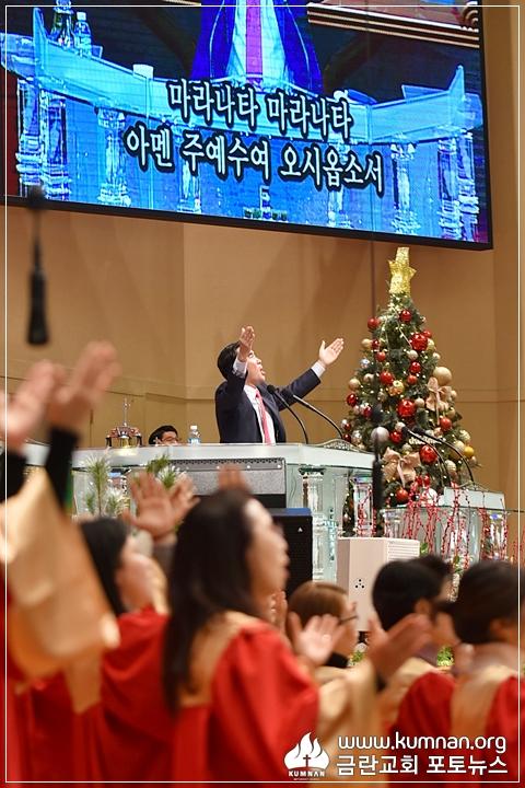 19-0109부흥성회64.JPG