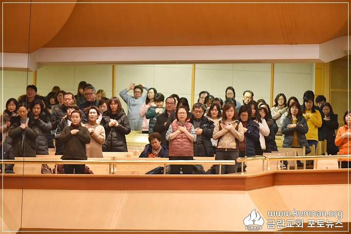 19-0109부흥성회12.JPG
