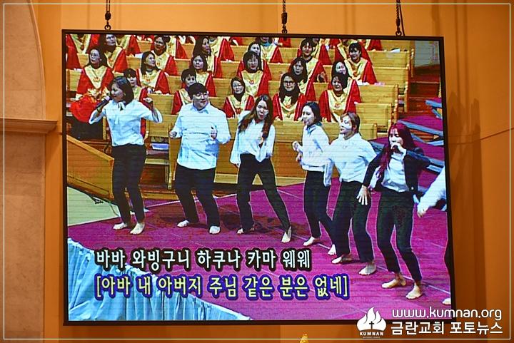 19-0109부흥성회27.JPG