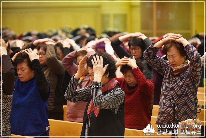 19-0109부흥성회18.JPG