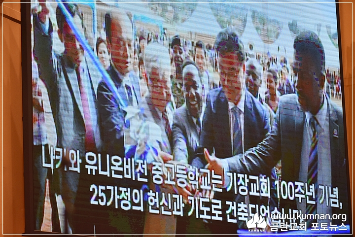 19-0109부흥성회55.JPG