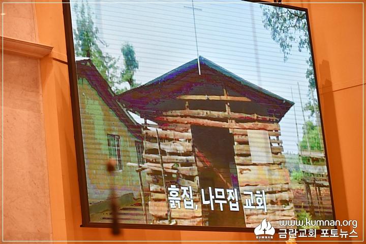19-0109부흥성회58.JPG
