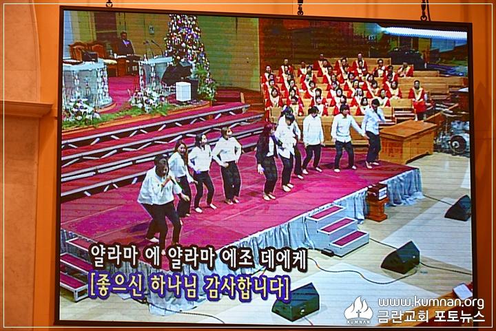 19-0109부흥성회22.JPG