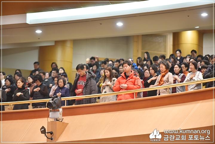 19-0109부흥성회10.JPG