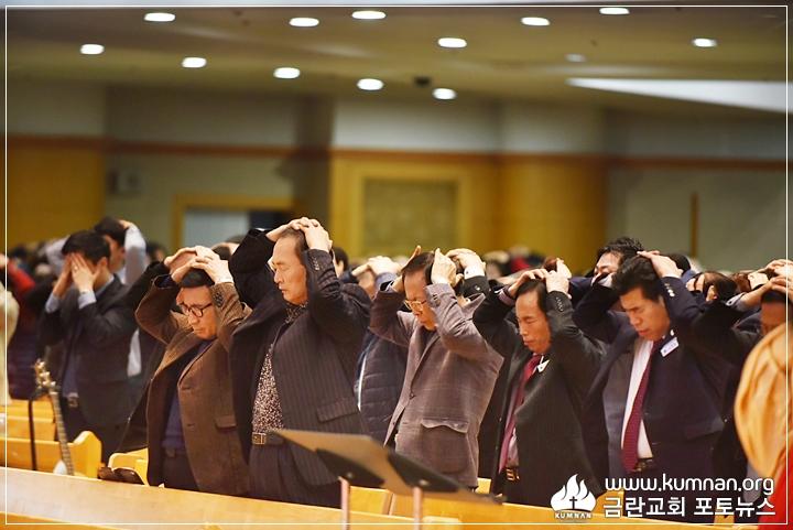 19-0109부흥성회17.JPG