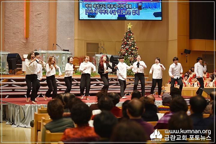 19-0109부흥성회28.JPG