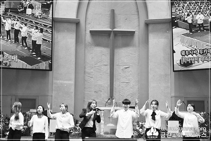 19-0109부흥성회45.jpg