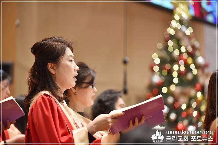 19-0109부흥성회2.JPG