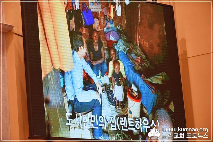 19-0109부흥성회56.JPG