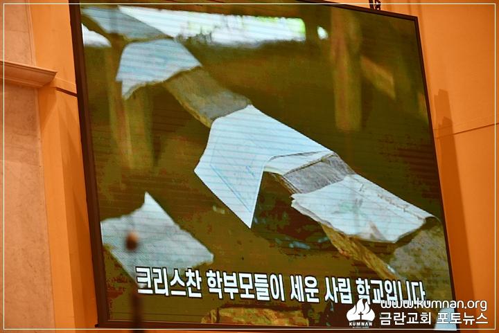 19-0109부흥성회61.JPG