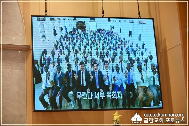 19-0107부흥성회18.JPG