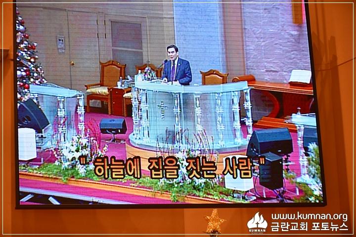 19-0107부흥성회13.JPG