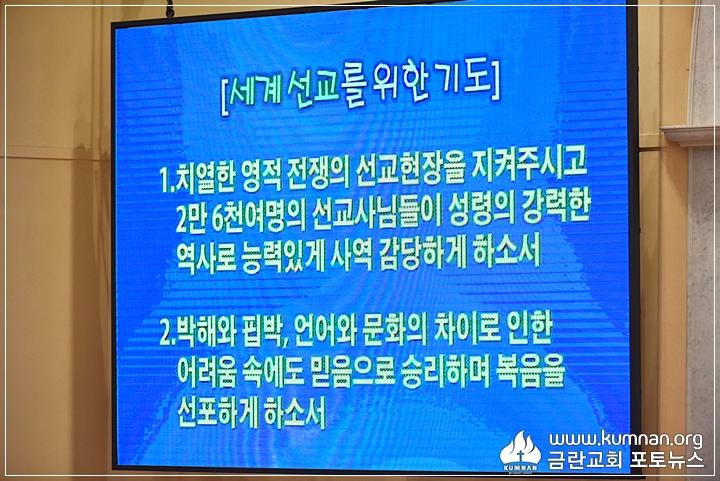 19-0107부흥성회2.JPG