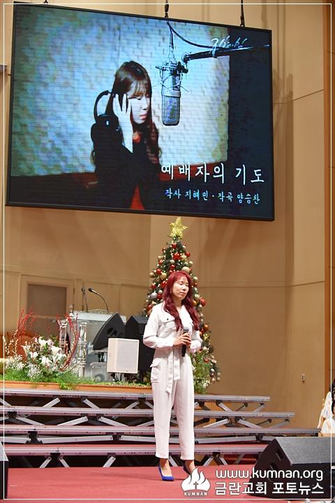 19-0107부흥성회8.JPG