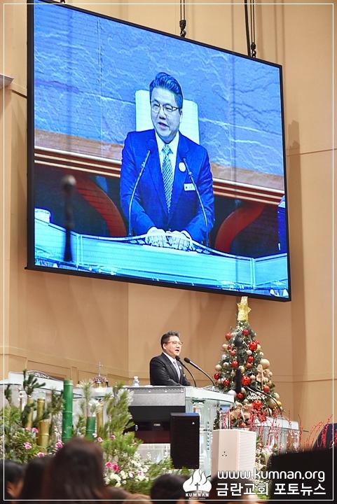 19-0109부흥성회4.JPG