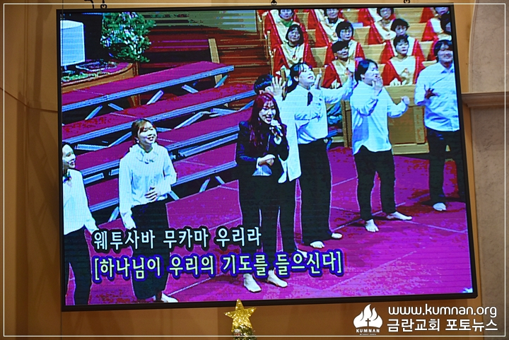 19-0109부흥성회36.JPG