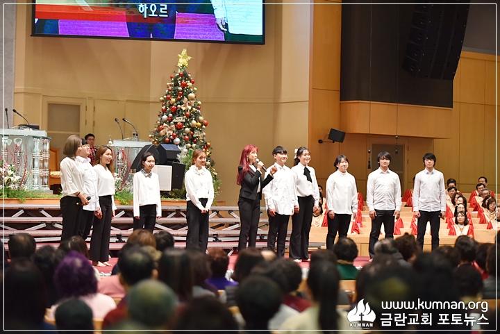 19-0109부흥성회19.JPG