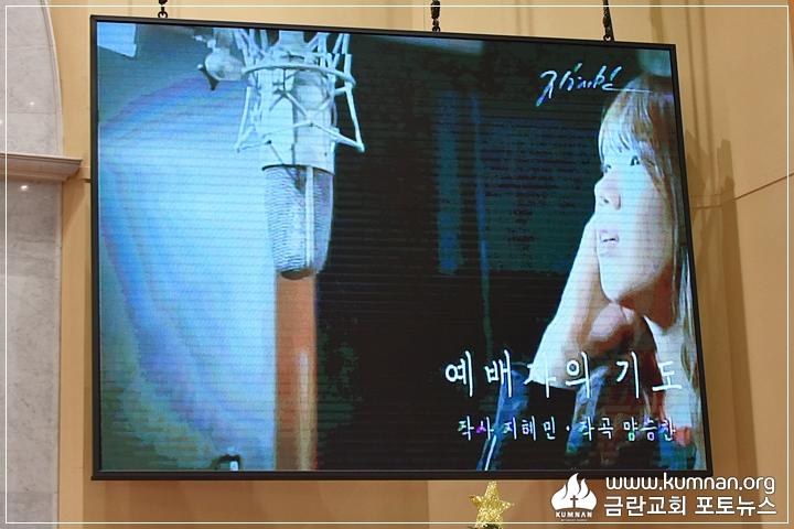 19-0107부흥성회7.JPG