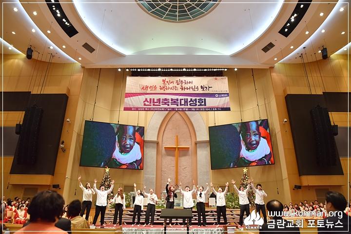 19-0109부흥성회47.JPG