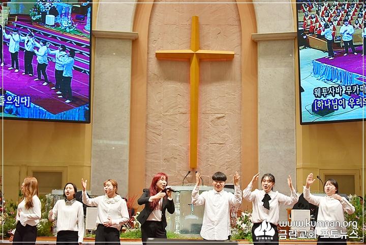 19-0109부흥성회44.JPG