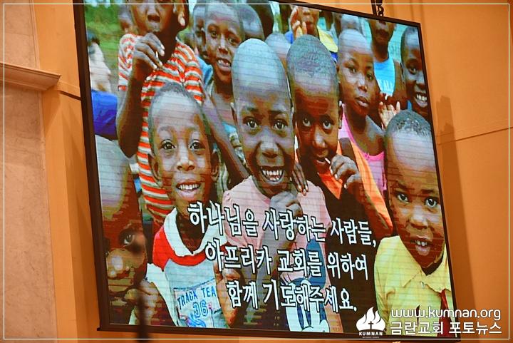 19-0109부흥성회62.JPG