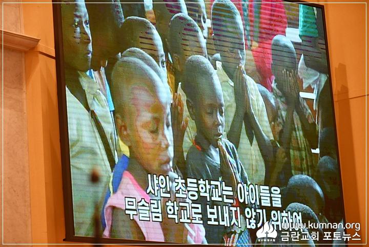 19-0109부흥성회60.JPG
