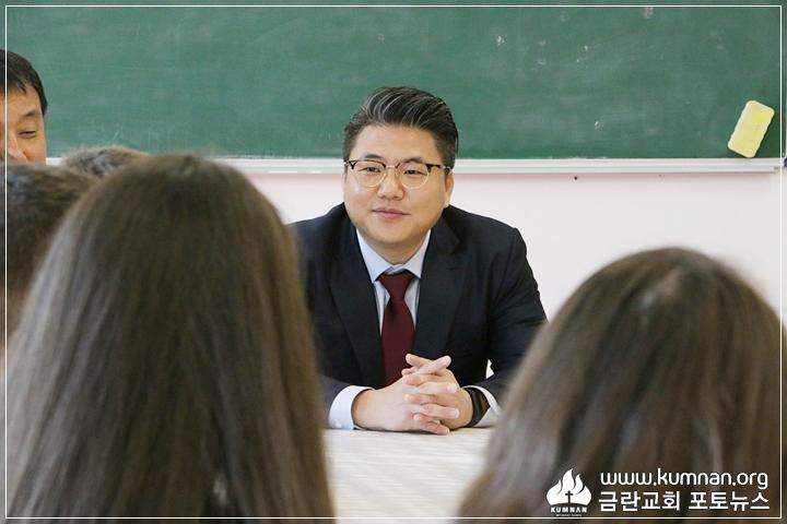 은혜와진리신학교신학생들모임01.JPG