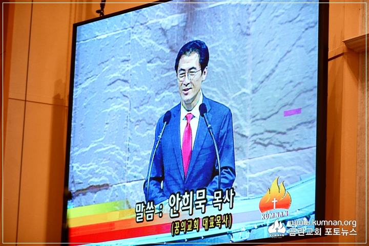 17-0927부흥성회-안희묵p11.JPG