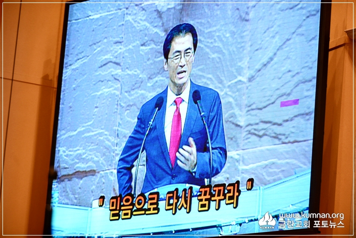 17-0927부흥성회-안희묵p12.JPG