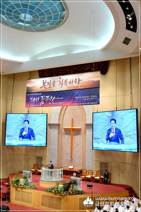17-0927부흥성회-안희묵p24.JPG