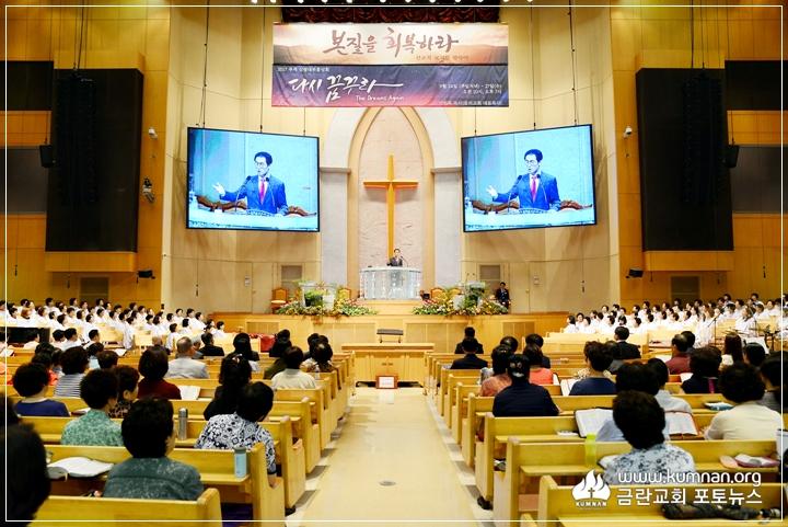17-0927부흥성회-안희묵p16.JPG