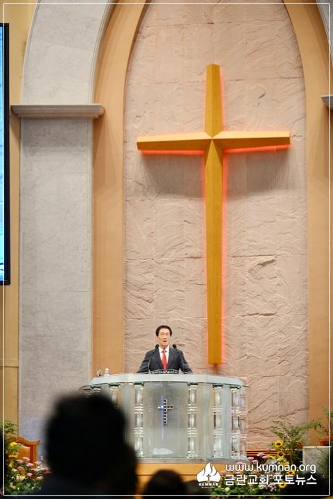 17-0927부흥성회-안희묵p14.JPG