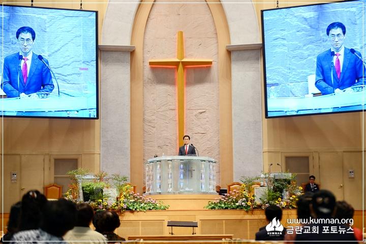 17-0927부흥성회-안희묵p15.JPG