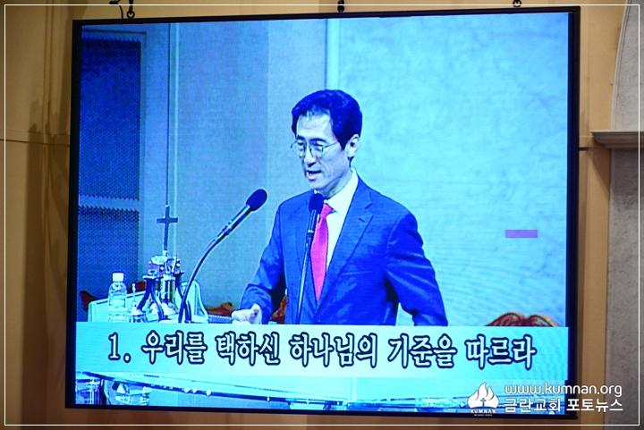 17-0927부흥성회-안희묵p30.JPG