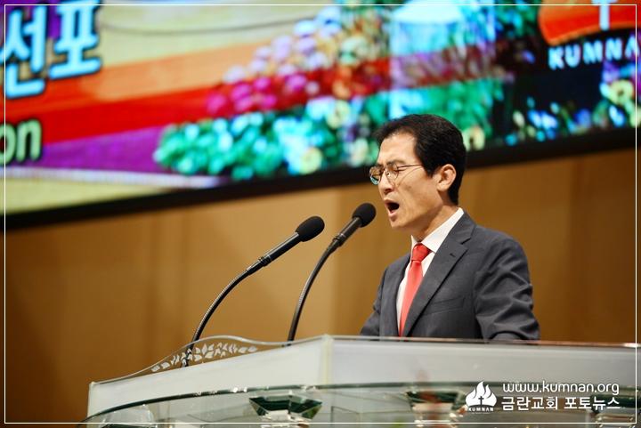 17-0927부흥성회-안희묵p10.JPG