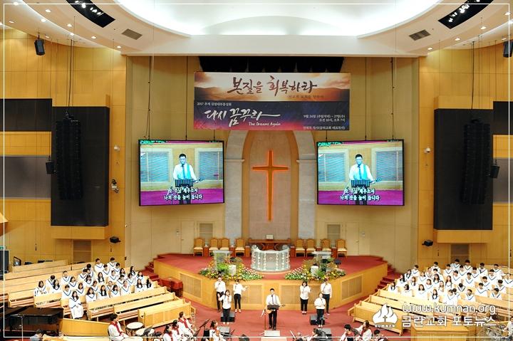 17-0927부흥성회-안희묵p1.JPG