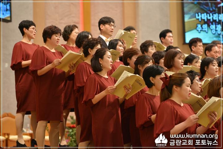 18-1223성탄축하음악예배20.JPG